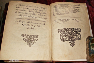 Commentarius In Enchiridion Epictetus, Ex Libris...